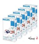 5 بسته پاکت جاروبرقی فیلیپس